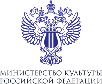 The Ministry of Culture of the Russian Federation