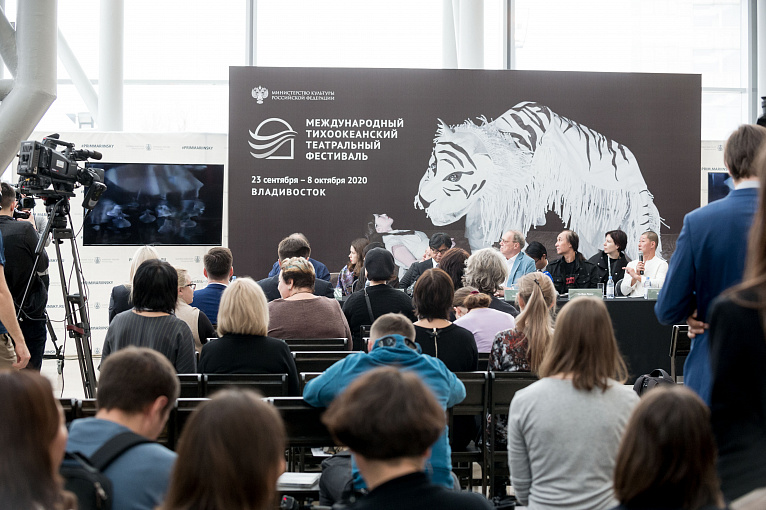 The program of the International Pacific Theater Festival is announced in Vladivostok
